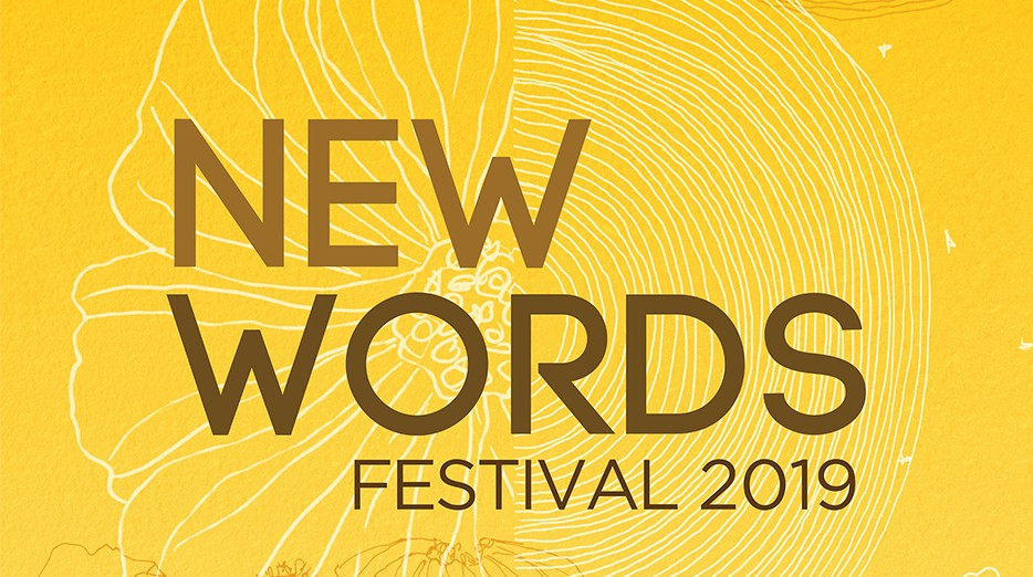 New Words Festival: THINK OF THE CHILDREN